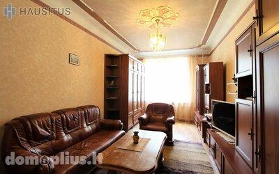 Parduodamas 2 kambarių butas Šiauliuose, Centre, Vilniaus g.