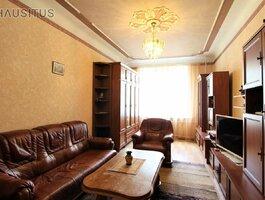 2 комнатная квартира Šiauliuose, Centre, Vilniaus g.