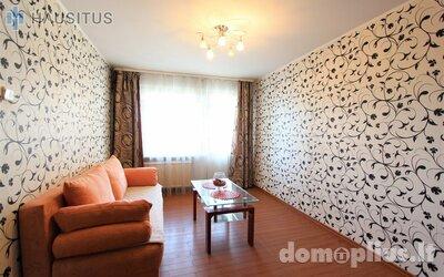 1 room apartment for sell Šiauliuose, Dainiuose, Architektų g.