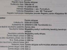 Sklypas Klaipėdos rajono sav., Purmaliuose, Tulpių g.